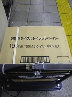 Image215.jpg