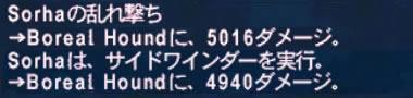 9768c346.jpeg