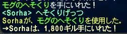 GW-20100515-200520_r2_c2.jpg