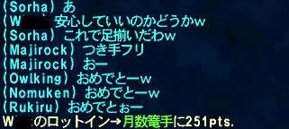GW-20100617-000324_r4_c3.jpg