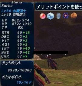 GW-20100716-134524_r2_c2.jpg