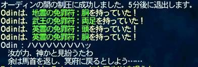 GW-20100805-230933_r2_c2.jpg