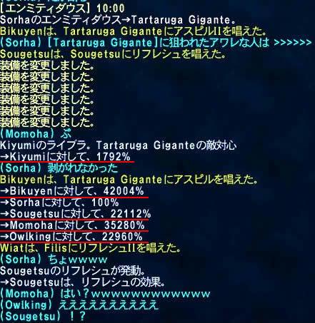 7ddcea73.jpeg