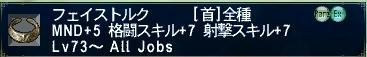 a6d8e2ec.jpeg