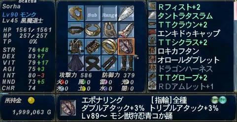 GW-20110128-143720_r2_c2.jpg