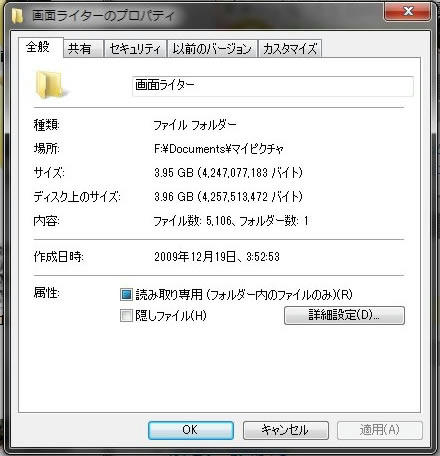 GW-20110520-110135_r2_c2.jpg