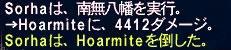 GW-20110904-021045.jpg