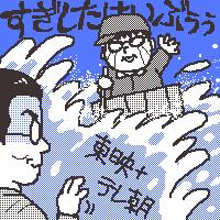 鑑識米沢守の事件簿イラスト