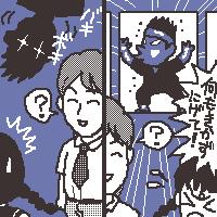 ヤスコとケンジ第3話イラスト2