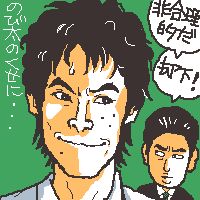 ゴンゾウ第5話イラスト