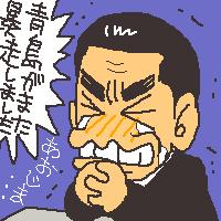 踊る大捜査線の室井さん