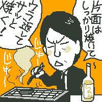焼き肉イタミン