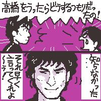 「853〜刑事・加茂伸之介」第1話
