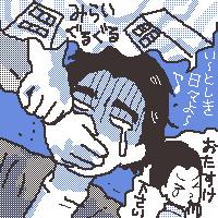仁-JIN-第二話①