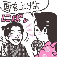 JIN-仁-第二話③