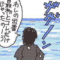 JIN-仁-第五話①