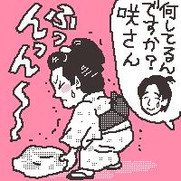 JIN-仁-第五話②