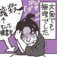 JIN-仁-第七話