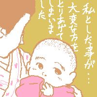 JIN-仁-第八話