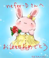 nesan.png