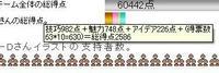 9c7057d7.jpg