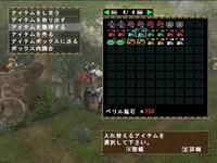 圧巻の収穫数