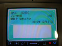 00600