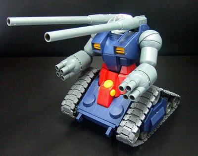 ガンタンク1