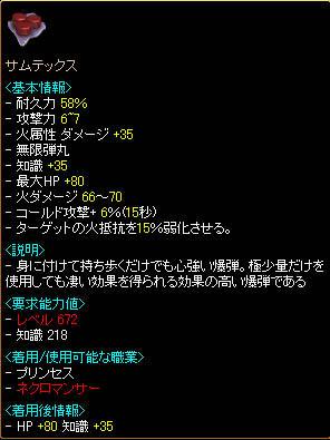 rs_ss_071108_5.jpg