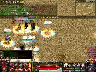gv_080127_vs_panpukin_4.jpg