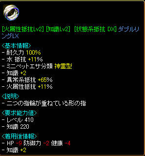 gv_yubi_1.jpg