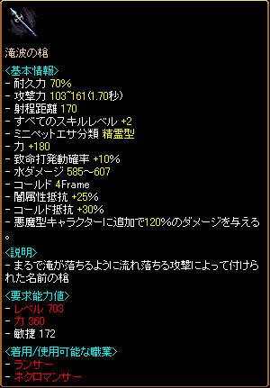 gv_080222_dxu_2.jpg