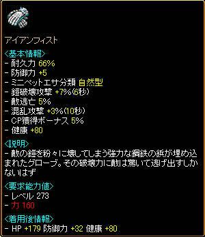 rs_ss_080227_3.jpg