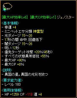 gv_kubi_1.jpg