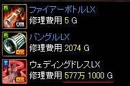 080918_04.jpg