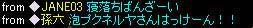 080921_05.jpg