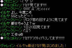 rs_ss_080921_mitemasu_1.jpg