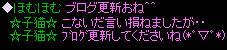blog_mitemasu_09_01.jpg