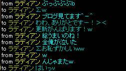 blog_mitemasu_09_02.jpg