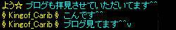blog_mitemasu_09_03.jpg