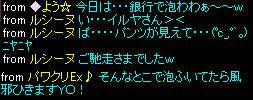 blog_mitemasu_09_04.jpg