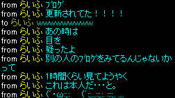 blog_mitemasu_09_07.jpg