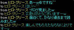 blog_mitemasu_09_06.jpg