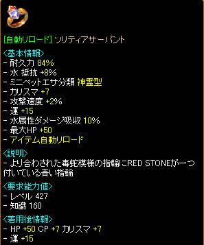 soubi_yubi_00.jpg