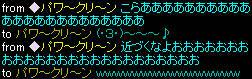 blog_mitemasu_09_16.jpg