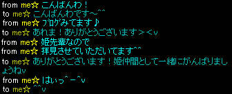 blog_mitemasu_09_14.jpg