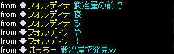 blog_mitemasu_09_12.jpg