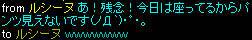 blog_mitemasu_09_11.jpg