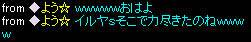 blog_mitemasu_09_10.jpg