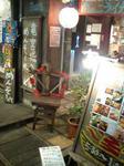沖縄風居酒屋